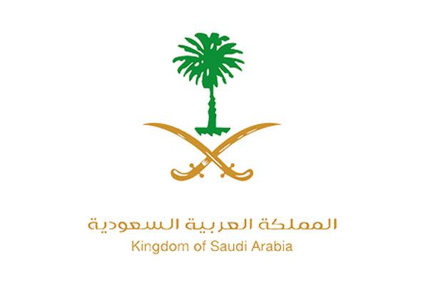 klien-delegasi-arab